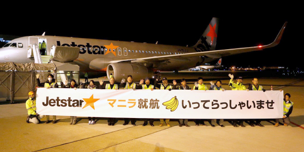 Jetstar Manila-Narita route launch
