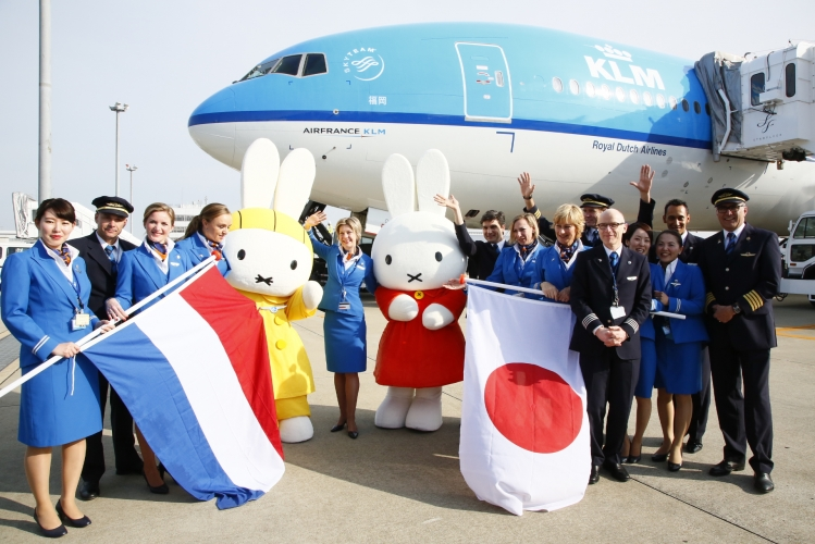 Miffy and KLM Crew