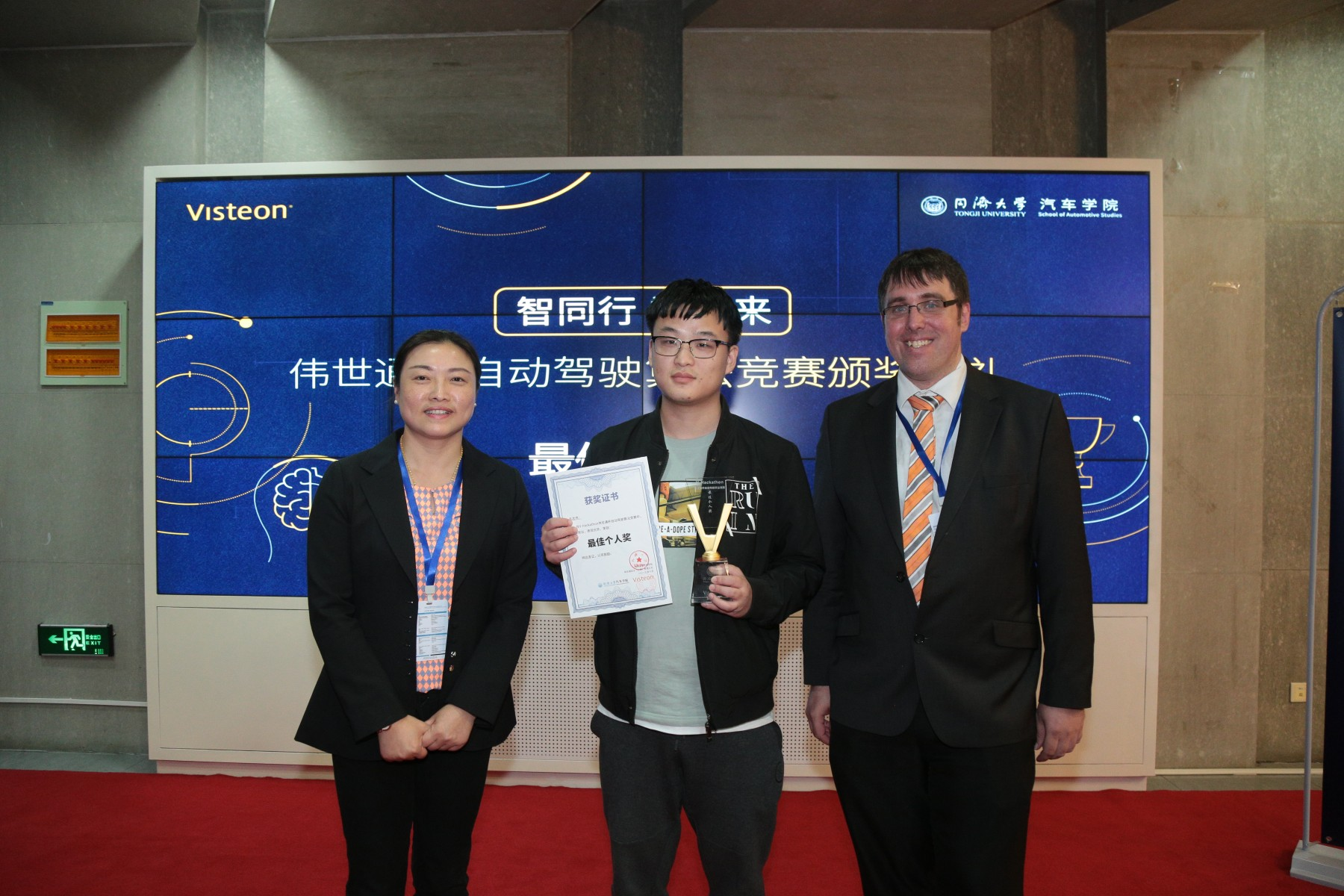 Best individual award