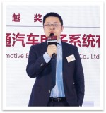 John Zhuang, General Manager, SVAE