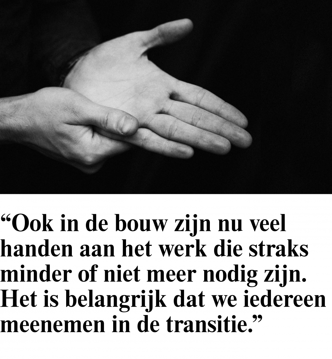 Quote Rob van Wingerden