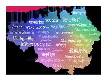 Manchester World Map.Manchester Researchers Map Out The City S Diverse Language Landscape