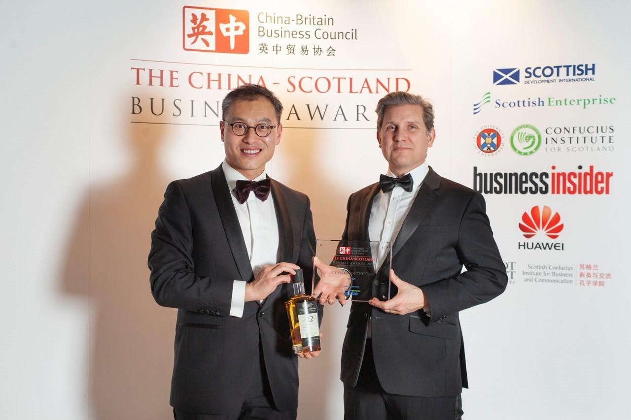 China Scotland Awards pic