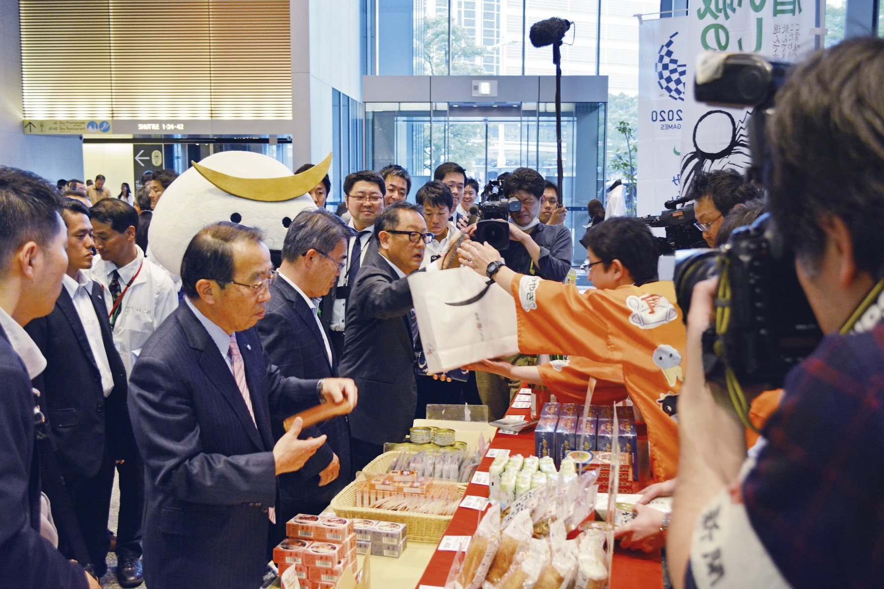 15.NIPPON Tohoku Kyusu Area  Product Fair