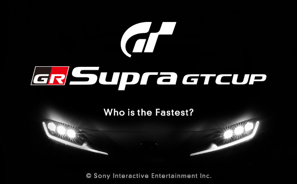 GR Supra GT Cup Key visual