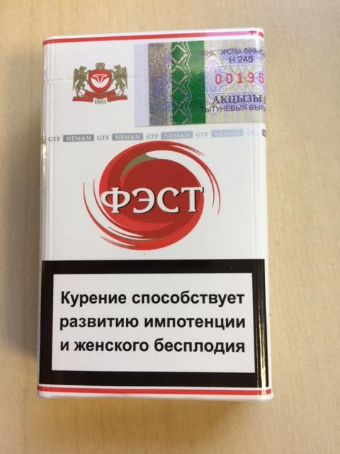 Photo - Pect cigarettes pack
