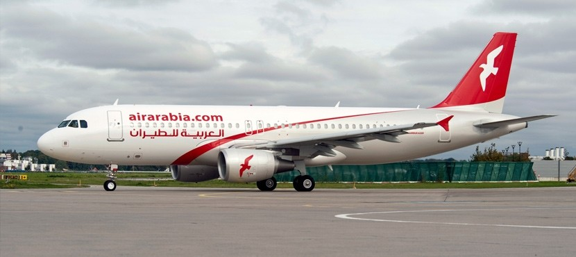 Batumi becomes second georgian city to join air arabia network - Air arabia sharjah office ...