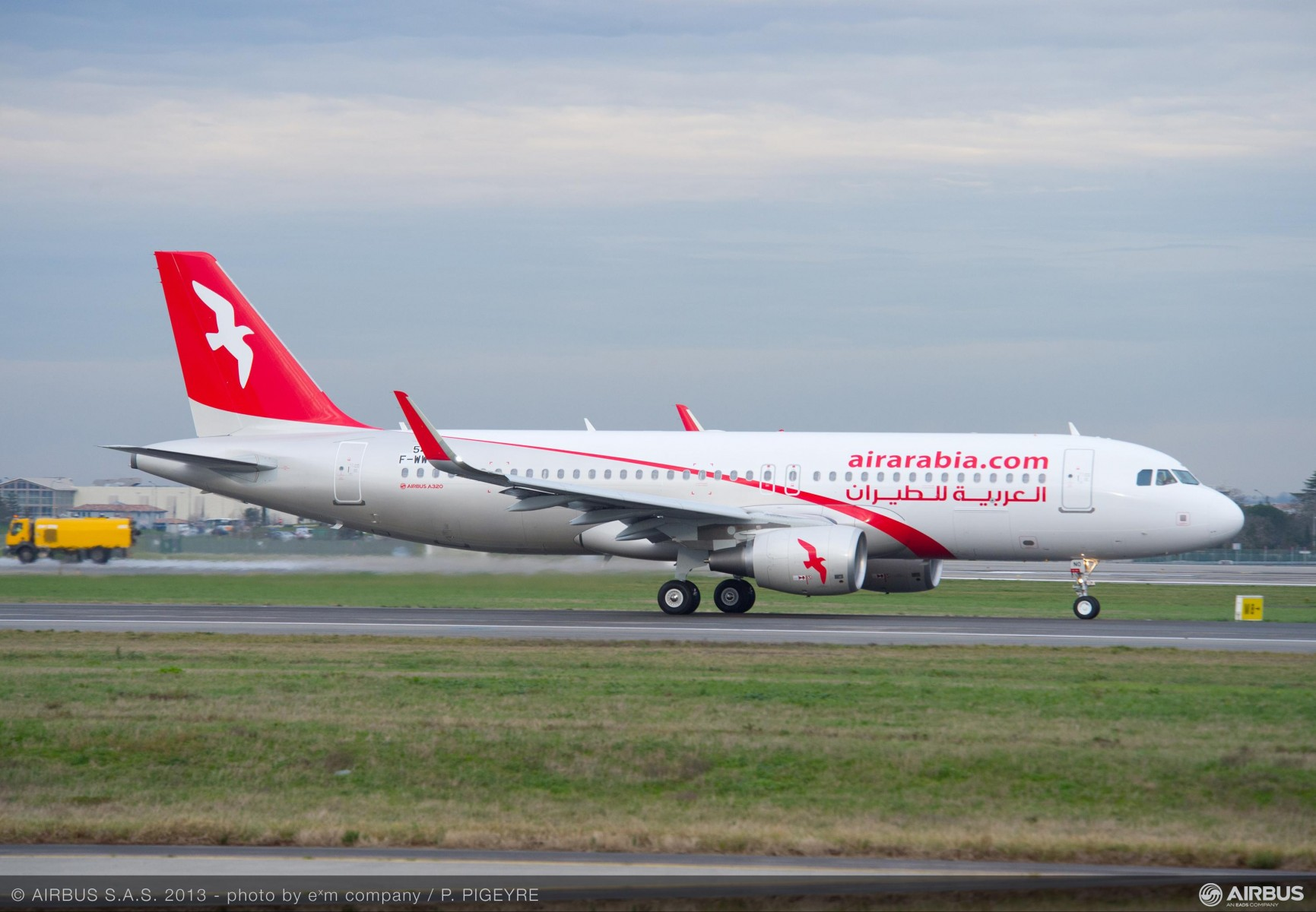 Multan joins air arabia s expanding pakistan network - Air arabia sharjah office ...