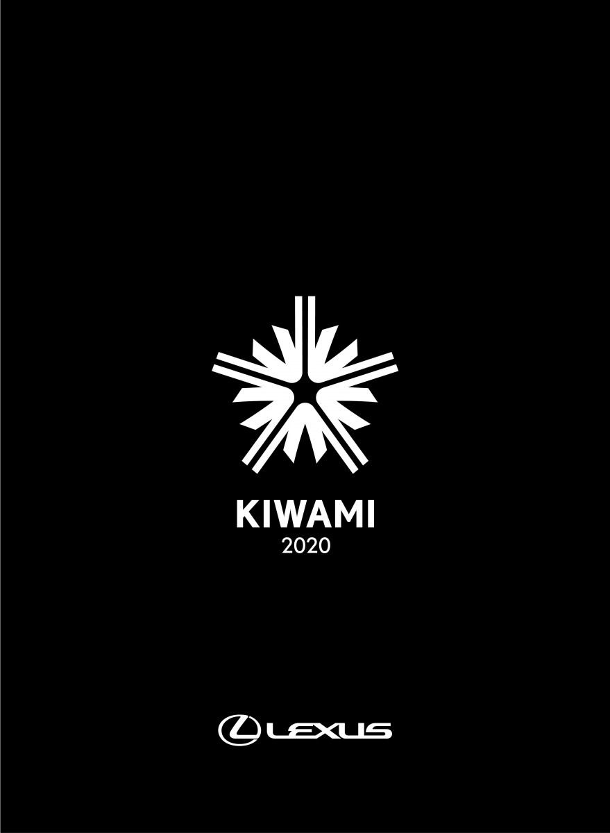 Kiwami 2020 logo visual_HiRes