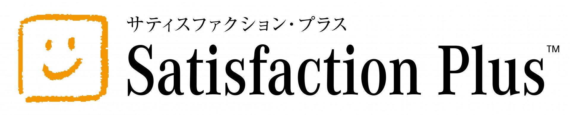satisfaction plus_logo