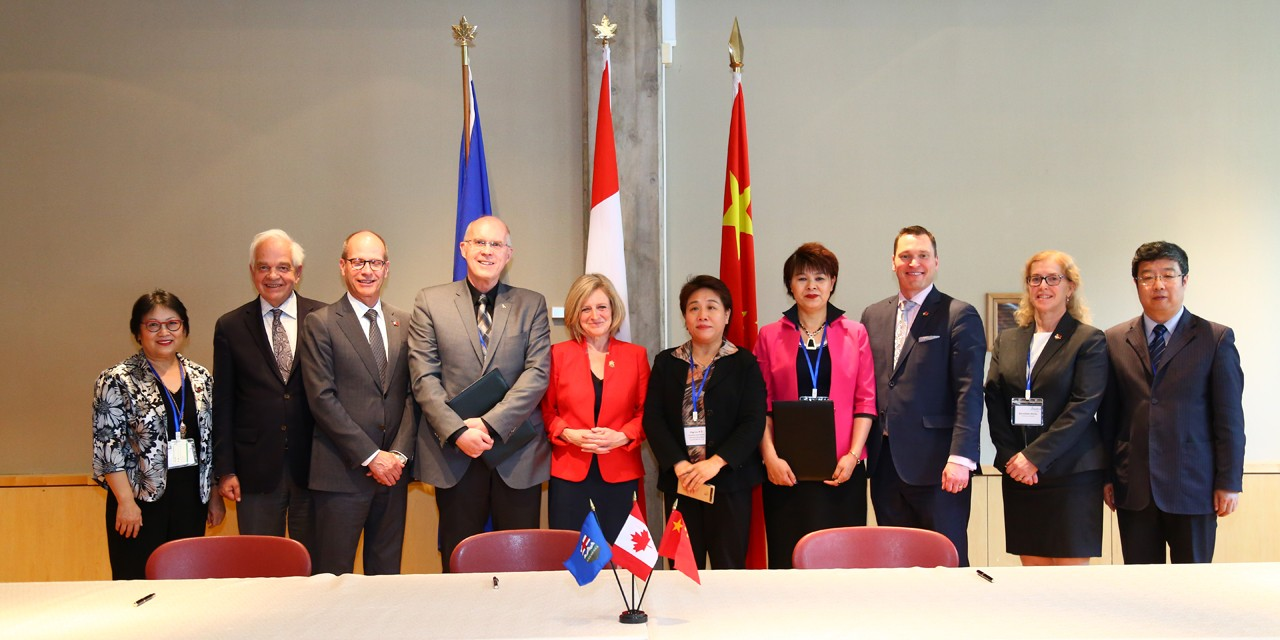 Alberta delegates, including U of A Chancellor Doug Stollery (third from left), Faculty of Rehabilitation Medicine interim dean Bob Haennel (fourth from left) and Alberta Premier Rachel Notley (fifth from left) signed several agreements with partners in China. (Photo: U of A)