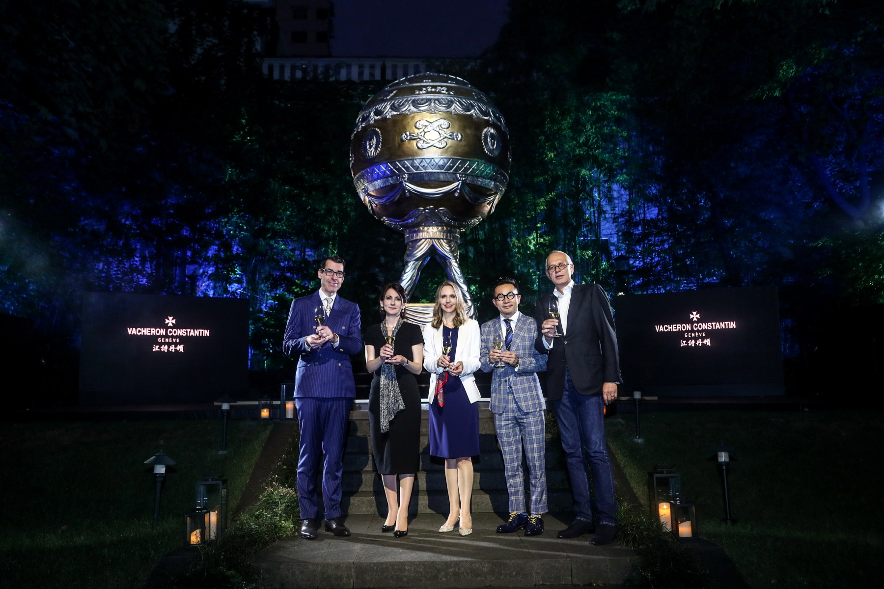 Mr. Christian Selmoni, Style and Heritage Director - Ms. Clemence Charrier, International Retail Director - Mrs. Ellen Sorensen, Managing Director of Vacheron Constantin China - Mr. Pierre Liu, General Manager of Vacheron Constantin China - Mr. Dominique Bernaz, Les Cabinotiers Clients Director