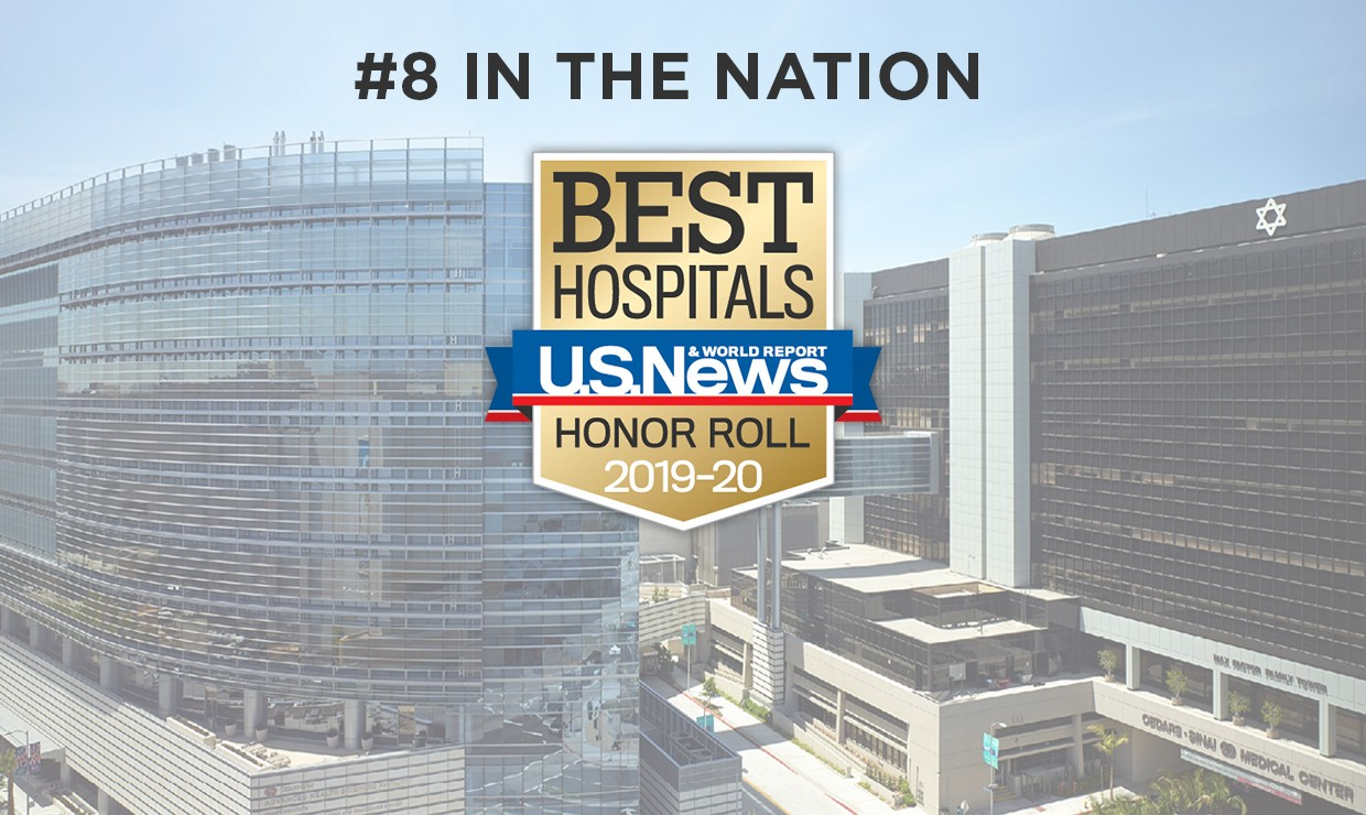 Cedars-Sinai Medical Center in Los Angeles was ranked No. 8 in the nation by U.S. News & World Report.