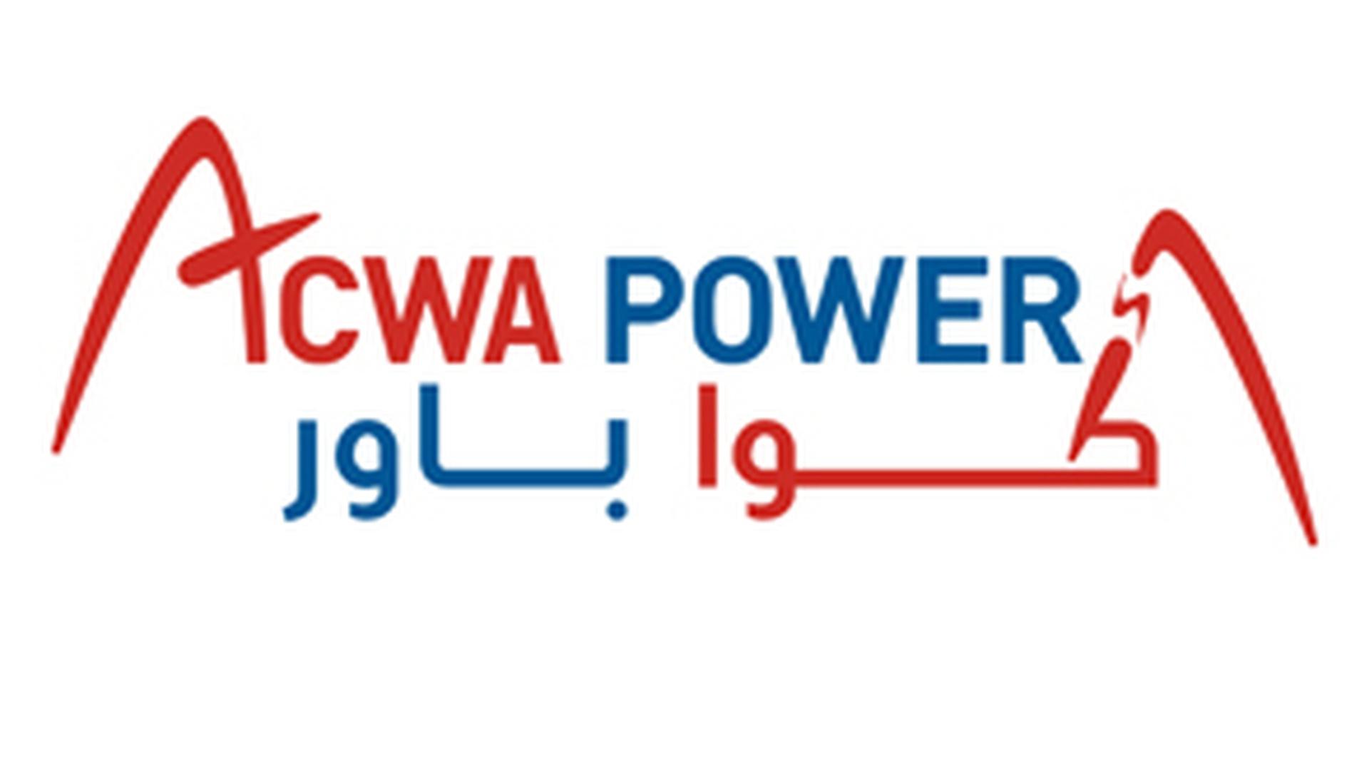 ACWA Power International closes Barka 1 IWPP transaction in Oman