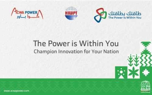 "ACWA Power launches ""The Power is Within You"" initiative to enable youth-driven innovation on KSA's 90th National Day"