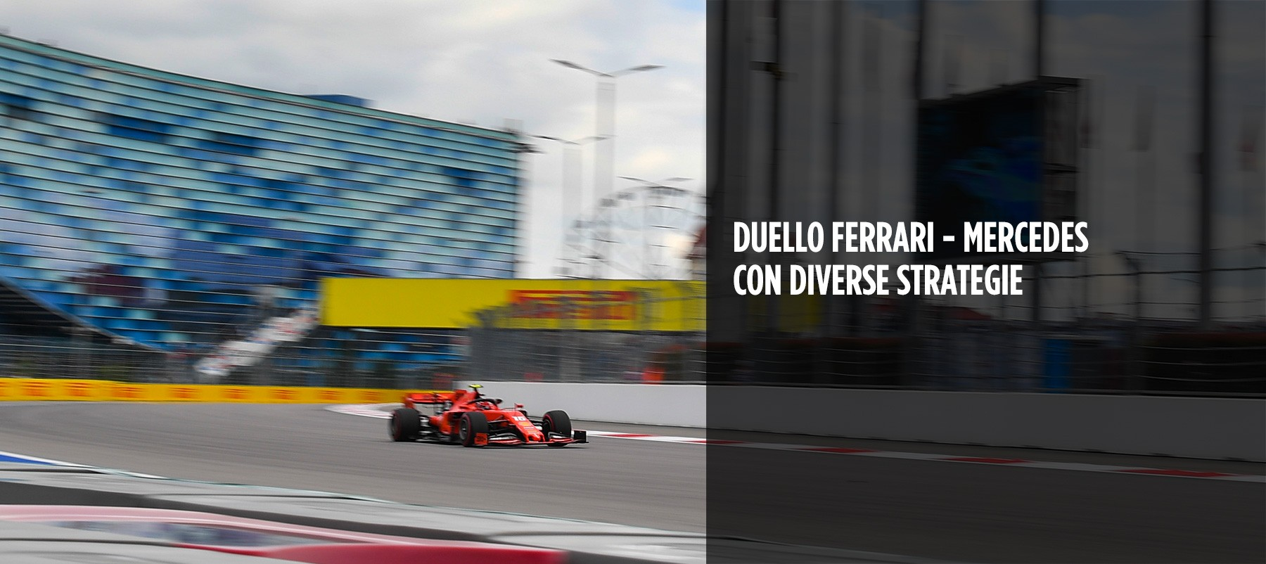 Visual--2019-RU-Quali-IT