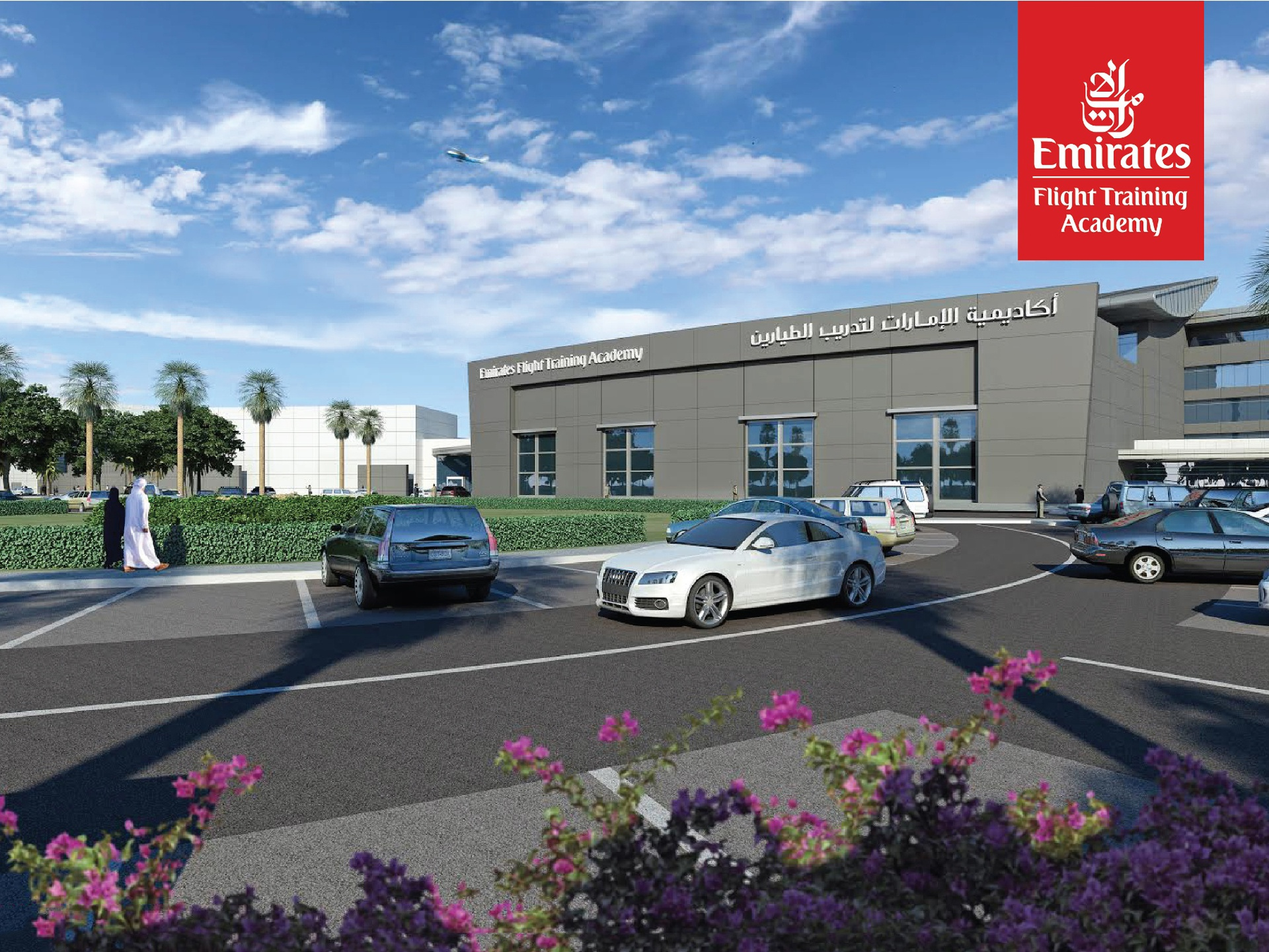 Emirates Flight Training Academy scheduled to open in October 2016 partners with Boeing