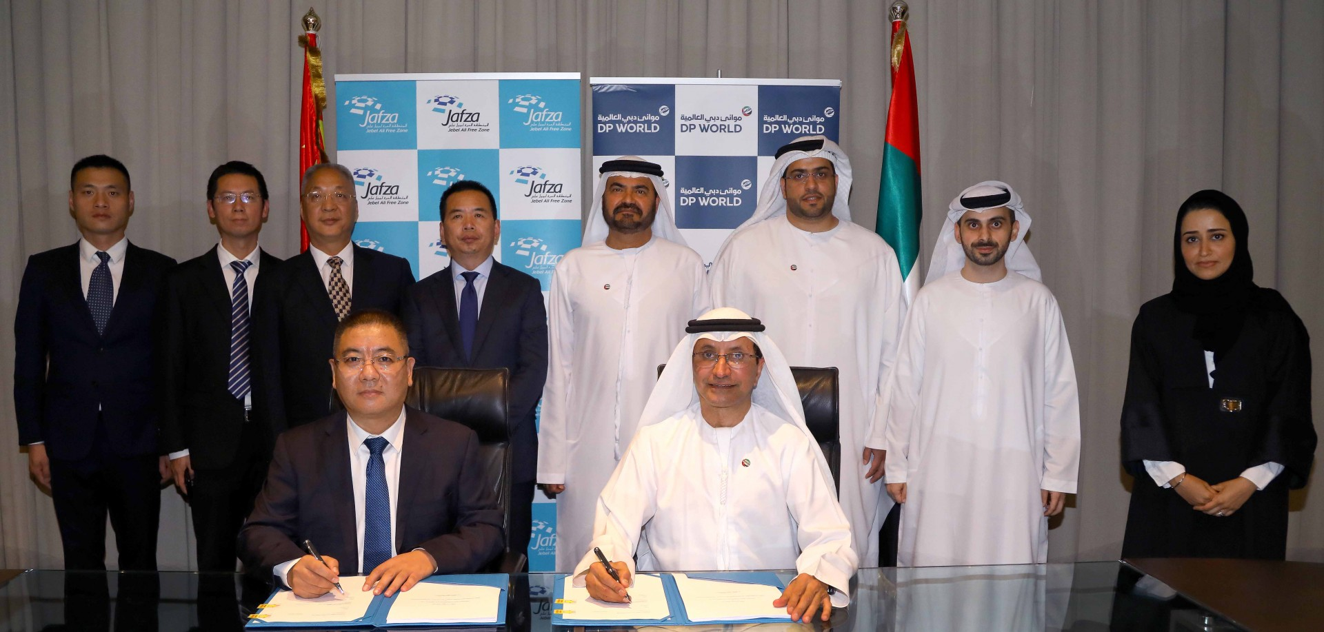 2019_08_26_DP WORLD PARTNERS WITH CCC TO DEVELOP 'TRADERS MARKET'_PR_IMAGE2