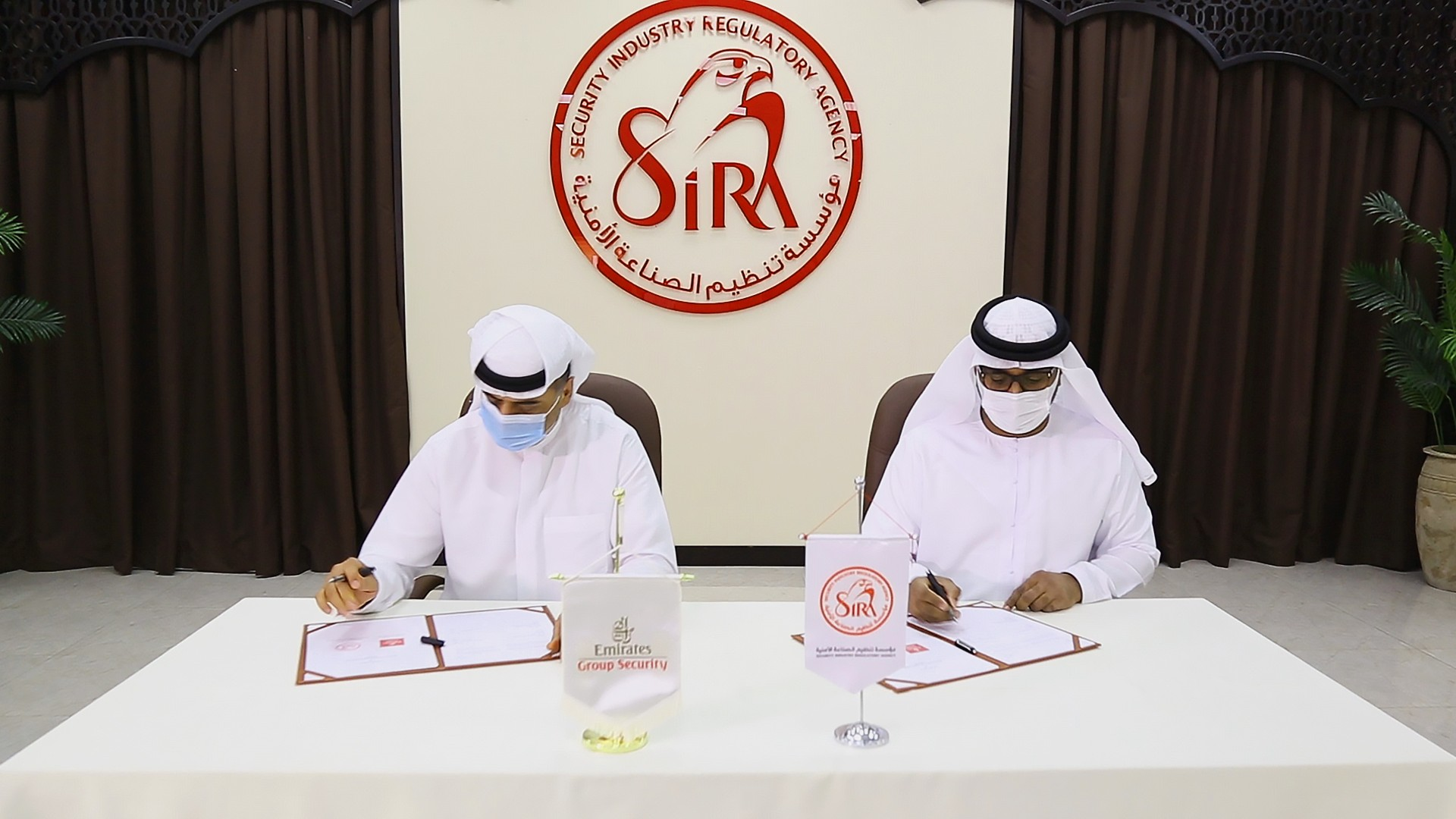 Emirates Group Security signs MoU with (SIRA) to expand cooperation