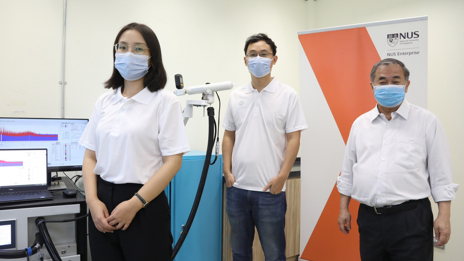 2021 0524 Locally developed 60-second breath test receives provisional authorisation from HSA