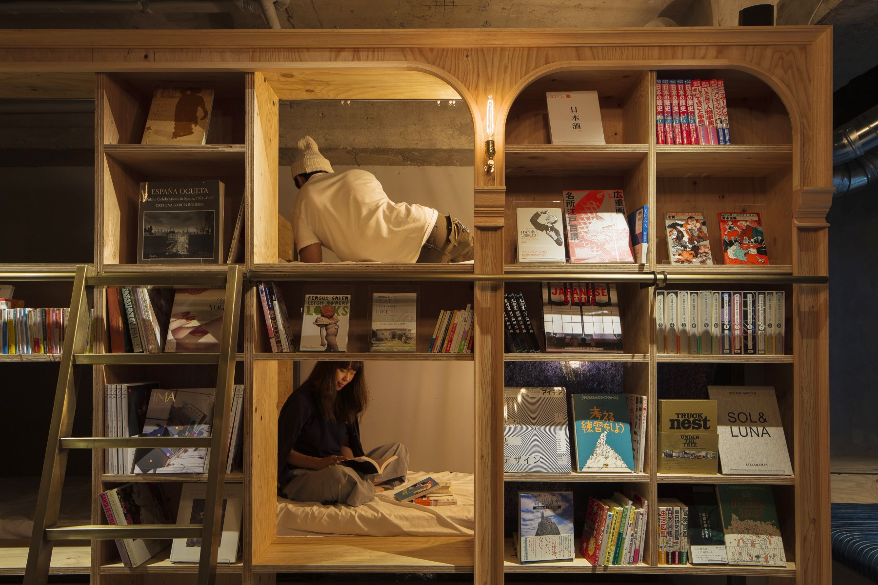 Book And Bed Tokyo 1