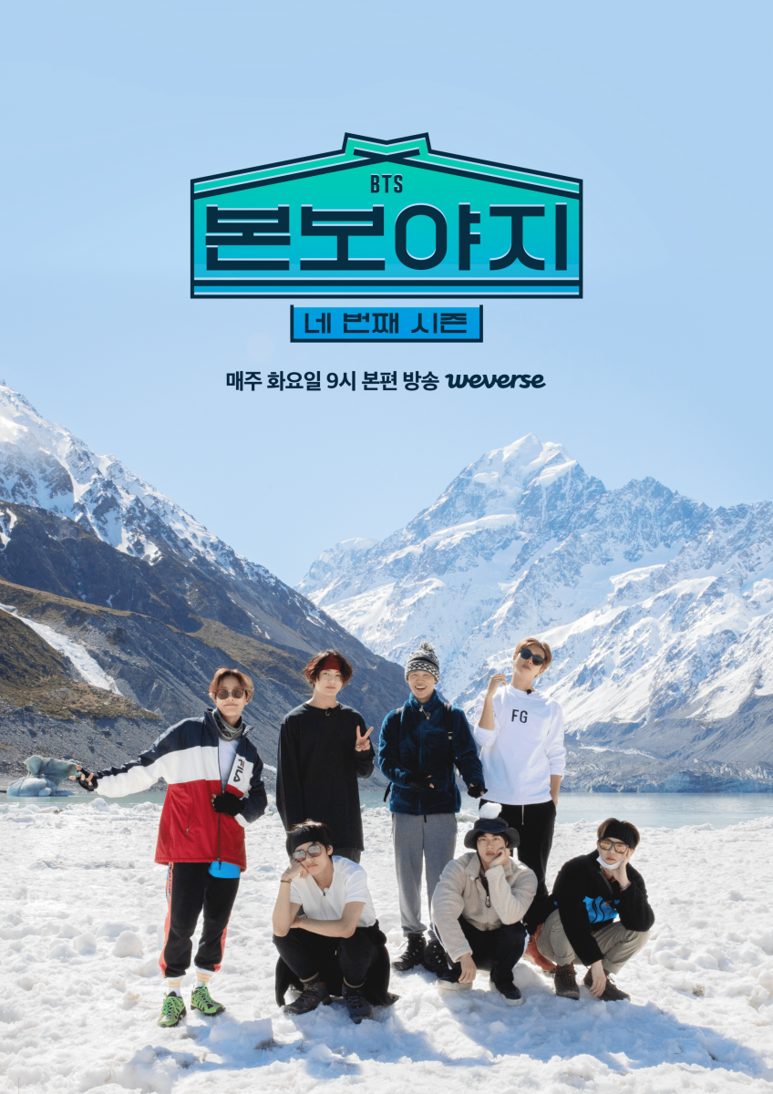 BTS BON VOYAGE Season 4 Official Poster
